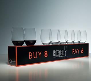8 כוסות רידל
